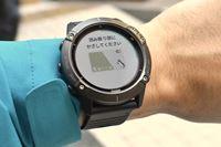 ガーミンのウォッチで「Suica」を使ってみた! 「Apple Watch」との違いは?