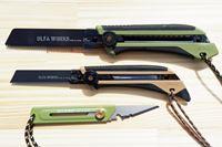 """""""折る刃""""で有名なナイフメーカーが手がけた「オルファワークス」の替刃式アウトドア用ナイフ"""