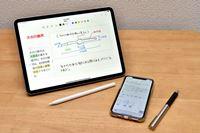 手書き文字をテキスト変換!文字入力システムやアプリを活用する
