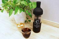 水出しコーヒー始めました!ワインボトル型で使いやすいハリオ「フィルターインコーヒーボトル」