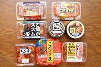 味は千差万別! スーパーで買える定番「キムチ」8商品をプロがガチ比較