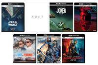 HDRクオリティを満喫できる4K映画7選! HDR的見どころシーンを紹介