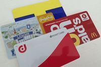 楽天ポイント、Tポイント、Pontaポイント、dポイントを徹底比較! 好相性クレジットカードも紹介