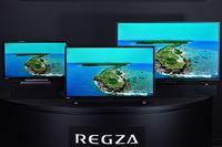 ありそうでなかったネット動画全フリの小型テレビ、東芝「プライベートスマート 液晶レグザ」誕生