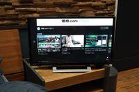 ネット動画視聴最強の小型テレビ!? レグザV34シリーズを自宅で使い倒してみた