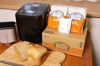 専用パンミックスも激ウマ! 「シロカのおうちベーカリー」はホームベーカリー入門機に最適