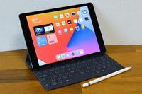 お財布にやさしくて性能も必要十分! 第8世代「iPad」は買って不満なし