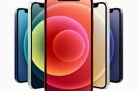 「iPhone 12」と「iPhone 12 Pro」キャリア版とSIMフリー版どちらがお得?