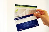 「紙の通帳」が有料化! みずほ・三井住友銀行が2021年から 注意点をFPが解説