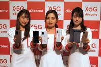 NTTドコモ、4万円以下で買える「AQUOS sense5G」など5Gスマホ6機種
