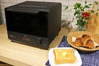 約20年ぶりにリニューアル!パナソニックのオーブントースター「Bistro(ビストロ)」を使ってみた