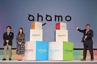 NTTドコモの「ahamo」移行で注意すべきこと