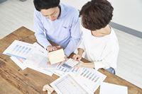 マイホーム検討中の方必見! 2021年の住宅ローン減税の変更点や新制度を解説