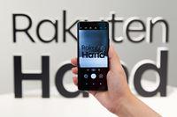 楽天モバイルが「Rakuten Hand」の実質無料化キャンペーンを実施