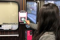 京都丹後鉄道など、クレカの「タッチ決済」が国内のバスや鉄道に普及の兆し