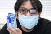 メガネの「くもり止め」グッズは効果ある? マスクを着けて徹底比較!