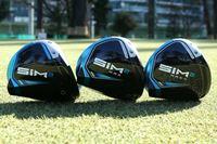 イチオシは絶対「SIM2 MAX D」! テーラーメイド「SIM2」のドライバー3本比較試打
