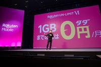 楽天モバイルが新料金プラン「Rakuten UN-LIMIT VI」を発表。4月1日より提供開始。月間1GB以下なら基本無料!