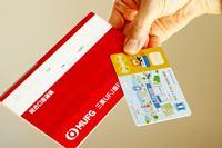 三菱UFJ銀行でPontaが貯まる! 6月にメガバンク初の共通ポイント導入