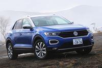 あまりの乗りやすさに驚き! 自然体で付き合えるVWの新型SUV「T-Roc」