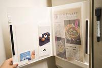 「冷蔵庫に見開きで貼れるファイル」など、キッチンで大活躍する文具3選