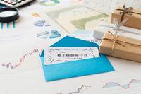 株主優待の最新トレンドと、人気ブロガー実践の「選び方」を紹介