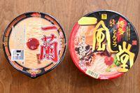 「一蘭」と「一風堂」のカップ麺はどちらがウマい!? 博多カップ麺の頂上決戦