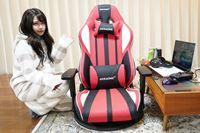 """ゲーマー女子も納得の座り心地とは? AKRacingの""""高級""""ゲーミング座椅子「極坐 V2」"""