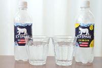 日本コカ・コーラ史上「最強の炭酸水」! 「アイシー・スパーク」を試飲レビュー