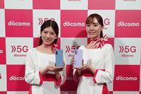 NTTドコモが、スマートフォンなど2021年夏モデル11機種を発表