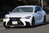価格は1,351万円。レクサスのフラッグシップモデル「LS Fスポーツ」に試乗