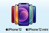 UQ mobileが「iPhone 12/12 mini」「AQUOS sense5G」「OPPO A54 5G」の取り扱いを開始