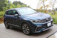 VW新型「ティグアン」はマイチェンで完成度の高さに磨きがかかった