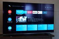 レグザ独自の機能はどうなった? Android TV化した4K有機ELレグザ「X8900K」全方位チェック