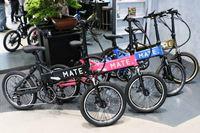 極太タイヤで話題となった「MATE.BIKE」のミニベロe-Bikeに街乗り向け「MATE CITY」が登場!