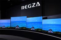 4K液晶レグザ「Z570K」発表。倍速液晶&Android TVを搭載したエントリー倍速モデル