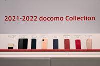 全機種が5G対応。NTTドコモの2021年秋・冬スマートフォン8機種レポ