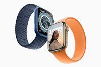 【今週発売の注目製品】アップルから、画面が大きくなった「Apple Watch Series 7」が登場
