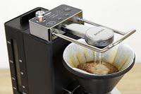 バルミューダ初のコーヒーメーカー「BALMUDA The Brew」をコーヒー好きが試してみた!