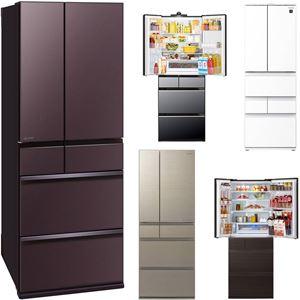 《2021年》おすすめの冷蔵庫をメーカー別に徹底解説! 今、最強の選び方ガイド