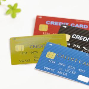価格.comのクレジットカード人気ランキング、人気の理由をプロが解説!