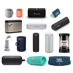 おすすめBluetoothスピーカー8選 高音質、防水など4つのタイプ別に紹介!