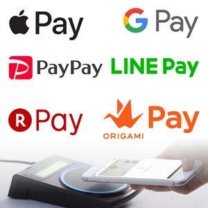 話題のスマホ決済サービスの基本と選び方を徹底解説! Apple Pay、PayPay、LINE Pay……
