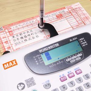 16万円! 「人間の代わりに手書き」する夢のワードライターを使ってみた