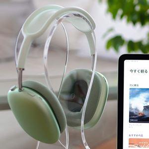 """""""ヘッドホンでサラウンド再生""""の最前線!「空間オーディオ」「360 Reality Audio」まで一斉試聴"""