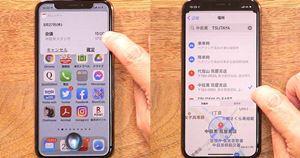 3分でわかる! 「iPhone」でスケジュール管理をより簡単に行うワザ3選