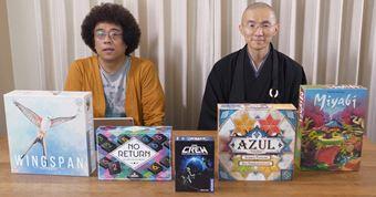 お寺の住職が「世界最大のボードゲームショー」を現地取材! 話題作を動画で解説