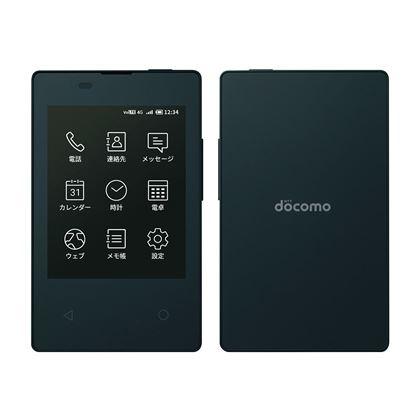 【今週発売の注目製品】電子ペーパーを採用した携帯電話「カードケータイ」が登場
