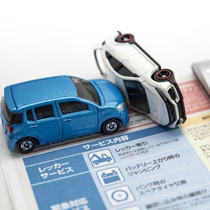 自動車保険料が2020年1月にも値上げ予定。節約するための7つのポイントとは?