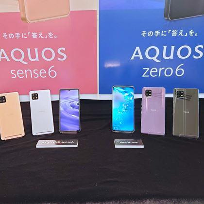 シャープが「AQUOS sense6」と「AQUOS zero6」を発表。秋以降順次発売